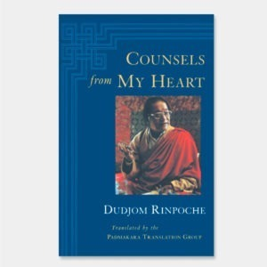 L006 - Counsels from My Heart