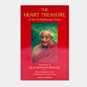 L014 - The Heart Treasure of the Enlightened Ones