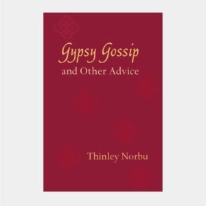 L016 - Gypsy Gossip and Other Advice