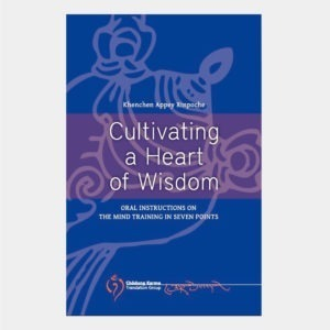 L018 - Cultivating a Heart of Wisdom