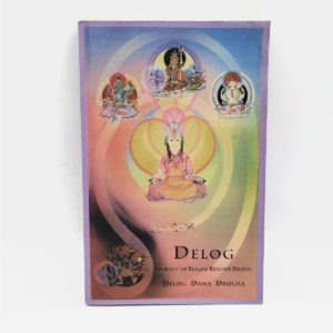 L023 - Delog - Journey to Realms Beyond Death